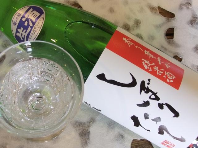 Junmai_shiboritate