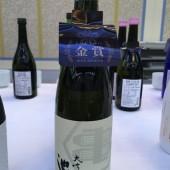 daiginjo-gold prize (4)