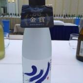 kawa-gold prize (2)